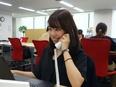 キャスティングスタッフ★イベント運営に必要なスタッフを手配する仕事 ★残業月平均20h以内2