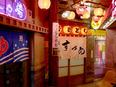 事務スタッフ(アートカンパニー運営のアートショップ)◎月給26万円~|好奇心をお持ちの方大歓迎です!3