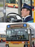 路線バスの運転手/東証一部上場企業☆有休取得率93.2%★転居支援金最大50万円貸付制度有1