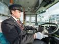 「岐阜バス」の運転手◎普免OK!大型二種免許取得を全額支援/引越し補助・社宅あり/祝い金など待遇充実2