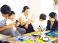 幼児教育アドバイザー★ディズニー英語システムのご提案 ★月50万円可能3