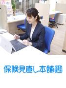 教育担当◆戦略的なコンテンツで企画力発揮!在宅ワーク可!1