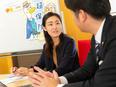 コンサルティング営業│東京海上日動のTOP QUALITY 代理店 合同募集 ◎充実の教育体制あり2
