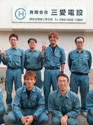 送電線の工事スタッフ ◎毎年かならず全員昇給/正社員デビュー応援します。1