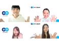 Webマーケター(未経験歓迎)|リモートワークOK3