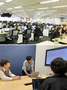 【フルリモート可】インフラエンジニア AWS・オンプレの両環境をもつサービスの設計~運用に携われます1