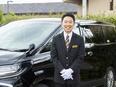 予約中心のドライバー(観光コンシェルジュ候補)◎月収例35~46万円/WEB面接からの入社実績多数3