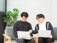 Webデザイナー(ゼロから学べる6ヶ月の研修♪)★残業月10h以下/私服ネイルOK/5日以上の連休可2