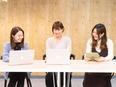 Webデザイナー(ゼロから学べる6ヶ月の研修♪)★残業月10h以下/私服ネイルOK/5日以上の連休可3