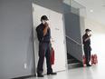 空港のセキュリティスタッフ ★設立50年以上/単身寮(月2.5万円)有/国家資格取得可/入社祝い金有2