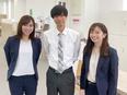 「個別教室のトライ」の教室長 ★運営業務がメイン/入社5年で役員に昇進し、年収1000万円も可能!3