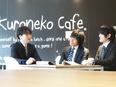 ネットワーク監視 ◎IT系デビューは安心のヤマトグループで!月収24.5万円以上3