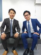 Webマーケター★土日祝休み 未経験歓迎 残業月20時間程度 インセンティブあり!1