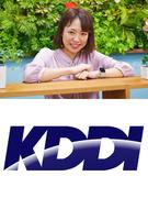 KDDIで働く事務(未経験・第二新卒歓迎!)★残業月平均10H以下|土日祝休み|年間休日125日1