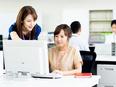 総合職(ITサポート)|育休復帰率97%|住宅手当あり| 賞与年2回|完休2日|年間休日122日3