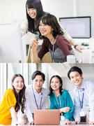 総合職(ITサポート)|在宅勤務の案件が60%|賞与年2回|残業手当全額支給|住宅手当|WEB面接1