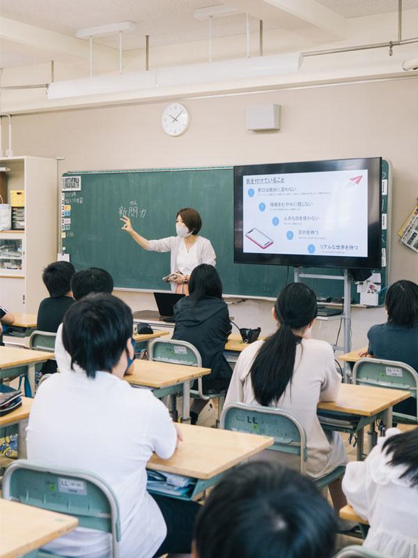 生駒市の教育改革担当(教育現場に足を運び、改革に携わります)イメージ1