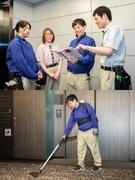 オフィスビル清掃スタッフ★勤務時間選択可★月給25万円|接客、サービス業経験者歓迎|福利厚生充実1