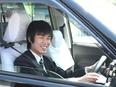 タクシードライバー ◎会社負担で第二種免許取得可/賞与年2回/隔日勤務で年収500万円可能2