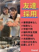 カスタマーサポート☆★☆2021年ホワイト企業認定/Web面接実施中/履歴書不要/完全週休2日1