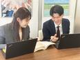 未経験から始めるPG・SE☆実践的な研修カリキュラムで一歩が踏み出せる!★年間休日124日2