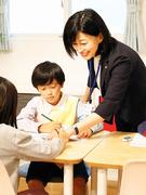 学童保育の講座企画(名進研ホールディングスの新事業|未経験歓迎|ブランクOK|残業ほぼなし)1