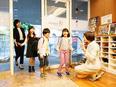 学童保育の講座企画(名進研ホールディングスの新事業|未経験歓迎|ブランクOK|残業ほぼなし)2