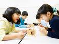 学童保育の講座企画(名進研ホールディングスの新事業|未経験歓迎|ブランクOK|残業ほぼなし)3