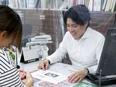 ルームアドバイザー ★月給25万円以上|昨年度平均ボーナス額120万円!|未経験歓迎!3