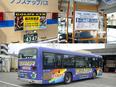 交通広告の企画営業 ◆創業から75年の老舗企業│残業月20時間以下3