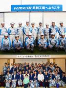 製造スタッフ(年間休日122日/正社員登用制度あり ※直近5年で全員が正社員になっています)1