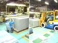 製造スタッフ(年間休日122日/正社員登用制度あり ※直近5年で全員が正社員になっています)3