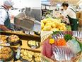 スーパーマーケットの店舗スタッフ ★創業55年超!賞与年2回!地域密着のスーパー『Fuji』での勤務3