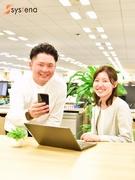 IT事務 ◎22卒も大歓迎!/ホワイト500認定企業/残業月平均18時間/土日祝休み!1