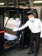 【タクシードライバー】月収30万円以上!業務未経験者だからこそ活躍出来る職場環境です(書類選考なし)1