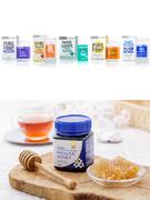 営業◎環状オリゴ糖を用いた商品の提案&マヌカハニー販売支援1
