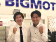 販売買取スタッフ★直近1年の最高年収2500万円(最高月収351万円)!面接1回!2