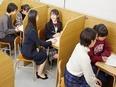 個別指導塾『Wam』の教室長 ◎地域密着型の教室運営を担当/教育の知識はゼロから教えます!3
