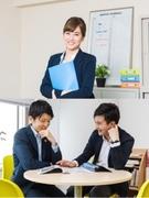 進行管理アシスタント ◆年間休日130日/残業代全額支給/社宅0円/社員定着率97%1
