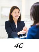 『4℃』ジュエリーの販売スタッフ◎90%が未経験!残業平均月1.7h未満1
