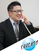 コンサルティング営業 ★毎月昇給|アポ獲得でインセン有|未経験でも月給28万円以上スタート!1