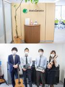 海外楽器ブランドのマーケティング◎英語を活かし、海外有名メーカーの楽器やDTM製品等を日本に広めます1