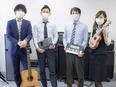 海外楽器ブランドのマーケティング◎英語を活かし、海外有名メーカーの楽器やDTM製品等を日本に広めます3