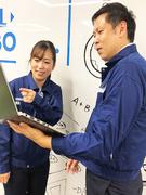 クリーンな工場で働く機械の操作アシスタント ★月収28万円以上|入社祝い金20万円|東証二部上場1