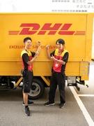 1年目で月収30万円以上可能!DHLの宅配ドライバー ★土日祝休みが基本|定着率95%|夜勤ナシ1