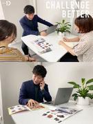 広告やプロモーションの企画営業 ◎未経験から活躍 ◎勤務地は京都・福岡で転勤なし1