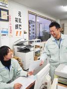 住環境アドバイザー◎創業47年の安定企業|賞与実績平均83万円|勤務地を選べる|ノルマなし1