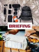 『BRIEFING』のセールススタッフ★設立から22年黒字/新規出店の募集/年間休日110日+10日1