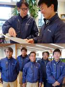 川越で働く施工管理 ★創業47年|残業月20時間以下、未経験 月給25万円~1