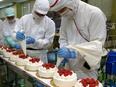 和洋菓子の製造スタッフ ◆完全週休2日制/20名以上の大量募集!/「ナボナ」でおなじみの老舗企業!3